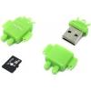 Qumo Fundroid MicroSDHC Memory Card 8Gb Class10 + USB microSD Reader, зелёный, купить за 535руб.