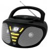 Магнитола BBK BX180U, черно-желтая, купить за 2 250руб.