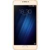 Смартфон Meizu U10 32GB, золотистый, купить за 9 975руб.