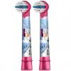 Аксессуар для зубной щётки Насадка Oral-B EB10K Frozen Kids, купить за 1 690руб.