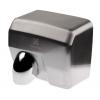 Сушилка для рук Electrolux EHDAN-2500, серебристая, купить за 8 265руб.