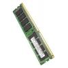 Samsung DDR3 1600 DIMM 2Gb (M378B5773QB0-CK0), купить за 1 040руб.