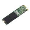 Жесткий диск Intel 240GB 530 SER M.2 2280 MLC SSDSCKHW240A401, купить за 8770руб.