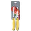 Набор ножей Victorinox Swiss Classic (6.7836.L114B), yellow, купить за 1 340руб.