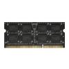 SODIMM 4096Mb AMDR534G1601S1S - UO, купить за 1 970руб.
