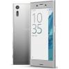Смартфон Sony Xperia XZ F8331, Platinum, купить за 41 900руб.