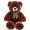 Игрушка мягкая Aurora Медведь с коричневым бантом, 69 см, купить за 2 420руб.