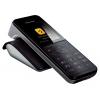 Радиотелефон Panasonic KX-PRWA10RUW (дополнительная трубка), купить за 5 820руб.