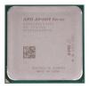 A8-6600K Richland (FM2, L2 4096Kb, Tray), купить за 4 770руб.