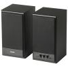 Компьютерная акустика SVEN SPS-702 Black, купить за 2 990руб.