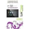 Защитную пленку для планшета LuxCase для Wexler 7t 7