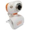 CBR CW 833M, оранжевая, купить за 580руб.