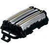 Товар Сменная сеточка для электробритвы Panasonic WES9175Y1361, купить за 3 190руб.