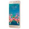 Смартфон Samsung Galaxy J5 Prime SM-G570F/DS Gold, купить за 12 635руб.