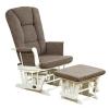 Кресло офисное Giovanni Sonetto для кормления, купить за 18 900руб.