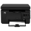 HP LaserJet Pro M125ra RU CZ177A, купить за 14 370руб.