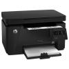 HP LaserJet Pro MFP M125r, ������ �� 12 660���.