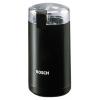 Bosch MKM 6000/6003 Black, купить за 1 230руб.