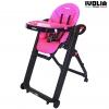 Стульчик для кормления Ivolia Love 02 розовый, купить за 10 310руб.