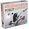 Товар для детей 4M Управляемый робот кладоискатель, купить за 1 390руб.