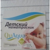 Товар для детей Наматрасник Qu Aqua SilverLine (125х65 см), купить за 1 280руб.