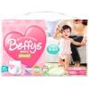 Beffy's extra soft д/девочек XL 13-18кг/32шт, купить за 1 250руб.