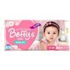 Подгузник Beffy's extra dry д/девочек М 5-10кг/44шт, купить за 999руб.