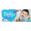 Подгузник Beffy's extra dry д/мальчиков L 9-14кг/38шт, купить за 875руб.