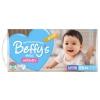 Beffy's extra dry  д/мальчиков М 5-10кг/44шт, купить за 1 000руб.
