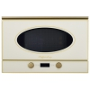 Микроволновая печь Kuppersberg HMW 393 С, бежевая / бронзовая, купить за 43 550руб.