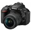 Цифровой фотоаппарат Nikon D5600 Kit (AF-P 18-55 VR), зеркальный, купить за 56 280руб.