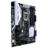 Материнская плата ASUS Prime Z270-A (ATX, LGA1151, Intel Z270, 4xDDR4), купить за 10 920руб.