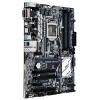Материнская плата ASUS Prime Z270-K (ATX, LGA1151, Intel Z270, 4xDDR4), купить за 8 430руб.