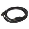 Кабель Telecom CG590-2M (DisplayPort, M-M, 2 м), чёрный, купить за 620руб.