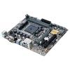 Материнскую плату ASUS A88XM-E/USB 3.1 FM2+, AMDA88X DDR3 mATX AC`97 5ch GbLAN SATA3 RAID VGA+DVI+HDMI, купить за 4595руб.