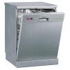 Посудомоечная машина Посудомоечная машина Hansa ZWM646IEH, купить за 22 890руб.