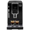 Кофемашина Delonghi ECAM 350.15.B Dinamica, черная, купить за 39 450руб.