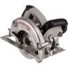 Пилу дисковую  Интерскол ДП-140 800  (дисковая), купить за 3335руб.