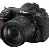 Цифровой фотоаппарат Nikon D500 Kit (с объективом Nikor AF-S VR DX 16-80mm 2.8-4.0E ED), купить за 174 370руб.