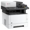МФУ Kyocera ECOSYS M2635dn, белое, купить за 16 080руб.