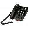 Проводной телефон Ritmix RT-520, черный, купить за 750руб.