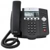 Хаб Polycom SoundPoint IP 450, черный, купить за 16 200руб.