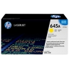 Картридж для принтера HP C9732А, желтый, купить за 22 250руб.