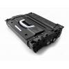 Картридж HP C8543X, чёрный, купить за 18 910руб.