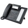 Хаб Siemens OpenScape CP400, черный, купить за 20 820руб.