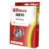 Аксессуар Filtero SAM 03 Standard, комплект пылесборников, купить за 980руб.