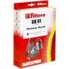 Аксессуар Filtero SIE 01 Standard, комплект пылесборников, купить за 990руб.