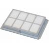 Фильтр для пылесоса Filtero (НЕРА) FTH 02, купить за 1 090руб.