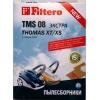 Аксессуар Filtero Пылесборники TMS 08 Экстра, купить за 1 090руб.