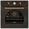 Духовой шкаф Zanussi OPZB 2300 P, медный, купить за 24 210руб.